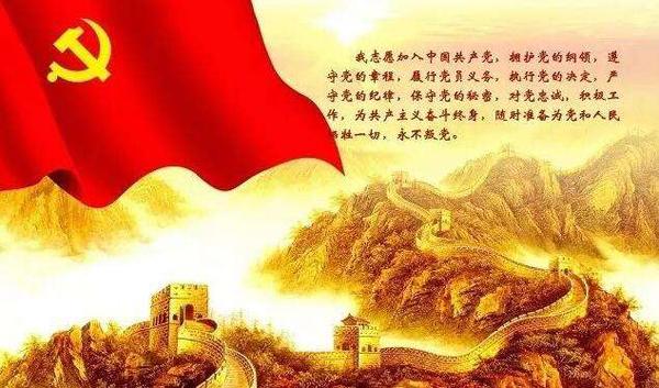 沁县国土资源局积极开展主题党日活动激发党员
